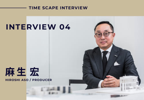 LANDIC UPDATE[TIMESCAPE INTERVIEW 麻生宏氏/ホテル・レストラン プロデューサー]更新しました。